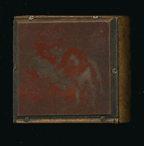 Letterpress Printing Press Wood Block Metal Stamp Boy And Dog Vintage Copper