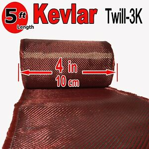 4 in x 5 FT made with KEVLAR CARBON FIBER ARAMID Fabric 3K 2K 200g m2 $14.99