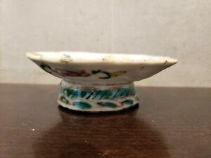 Small Chinese Handpainted Famille Rose Porcelain Plate