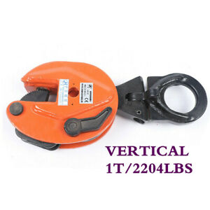 1 Ton Vertical Plate Lifting Clamp 180 Degree Turn Range 0 0 6 Inches Jaw Open