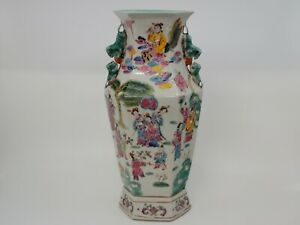 Chinese Famille Rose Porcelain Painted Hexagonal Shape Vase