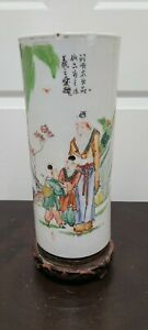 Vintage Chinese Famille Rose Brush Holder With Wood Stand Have Hair Crack
