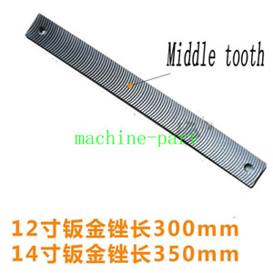 1x Middle Tooth Car Body File Blade Convex File Bodywork Panel Tool Double Hole