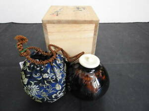 Tea Caddy Ceremony Chaire Pottery Container Japanese Traditional With Box