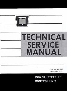 Oliver White 1555 1655 1755 1855 1955 Tractor Power Steering Shop Service Manual