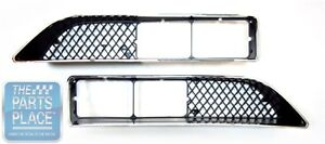 1978 Pontiac Firebird Trans Am Grilles Diamond Pair