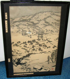 1955 Toshi Yoshida Japanese Woodblock Print Pencil Sign Snow Country