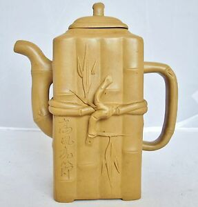 Used Chinese Yellow Yixing Zisha Clay Bamboo Bundle Teapot With Leaves 6