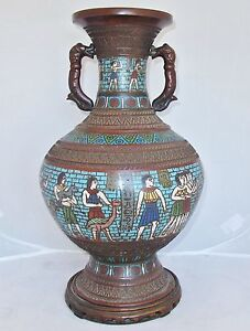 15 25 Antique Japanese Champleve Egyptian Style Metal Vase Drilled For Lamp