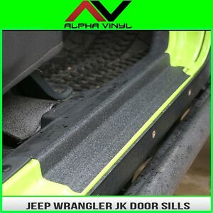 Door Sill Entry Guard Protection Fits 4 Door Jeep Wrangler Jk 07 18 Free Ship