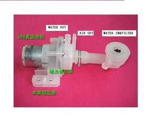High Output 12v Mini Water Pump Keurig Powerful Water Pump Magnet Impeller A038