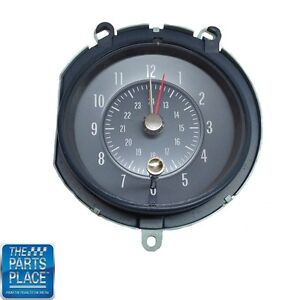 Clock In Stock | Replacement Auto Auto Parts Ready To Ship ...