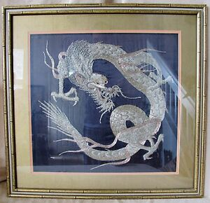 27 7 Framed Japanese Fabric Panel W Gold Thread Embroidery Of Celestial Dragon