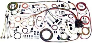 1959 60 Chevrolet Impala Classic Update Wiring Harness Complete Kit 510217