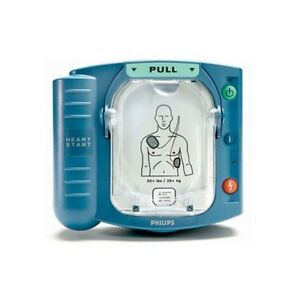 Philips Heartstart Aed Includes Battery Adult Pads And Carrying Case warranty