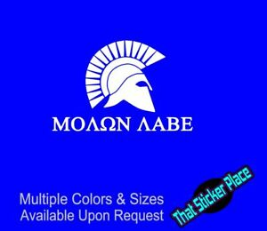 Spartan Warrior Helmet Molan Labe Vinyl Sticker 2nd Amendment Gun Sticker Merica