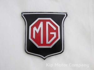 1962 65 Mgb Grille Badge New Production Ara1211a Non flective