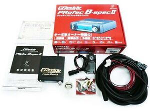 Greddy Profec B Spec 2 Boost Controller New Boxed