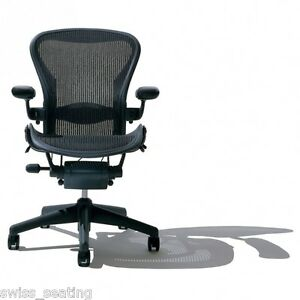 Herman Miller Fully Loaded Size B Aeron Office Chair Graphite