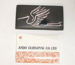 Ando Repousse Cloisonne Copper Crane Bird Enamel Box With Ando Label