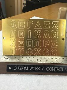 Brass Engraving Plate For New Hermes Font Tray Greek Alphabet College Letters