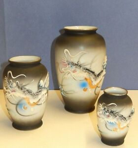 Rare 3 Consecutively Larger Antique Japan Porcelain Vases Moriage Dragonware