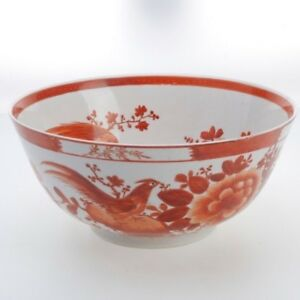 Vintage Chinese Porcelain Hand Painted Punch Bowl With Birds