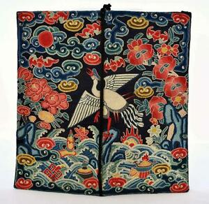 Old Chinese Silk Embroidery Civil Rank Badge Pheasant Purse Bag Forbidden Stitch
