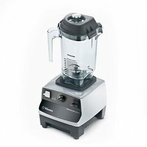 Vitamix 5086 32 ounce Drink Machine Advance With 6 programs Programmable Nsf