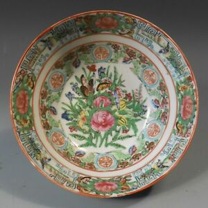 Fine Old China Chinese Rose Medallion Pottery Bowl Ca Early 20th Century