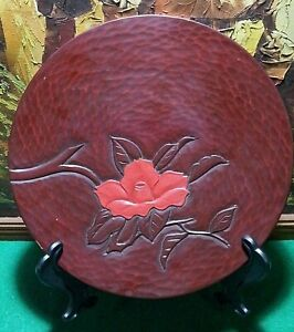 Japanese Kamakura Carved 10 5 Negoro Lacquer Plate