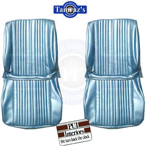 1965 Cutlass Holiday Front Rear Seat Covers Upholstery Pui New