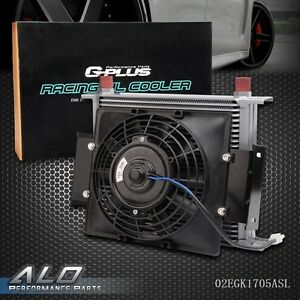 7 Fixed Cooling Fan 30 Row 10an Universal Engine Transmission Oil Cooler Kit