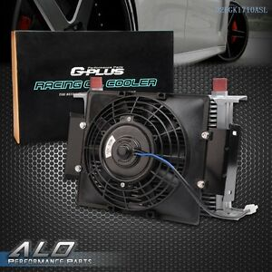 7 Fixed Cooling Fan Universal 25 Row 10an Engine Transmission Oil Cooler Kit
