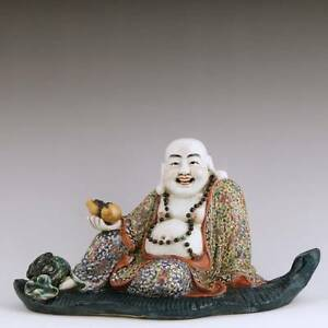Chinese Porcelain Seated Laughing Buddha China 20th C