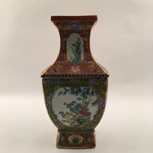 18 Height Chinese Qing Dynasty Qianlong Mark Famille Rose Gilt Porcelain Vase