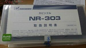 New Nakanishi nsk Spindle Motor Nr 303 New In Box