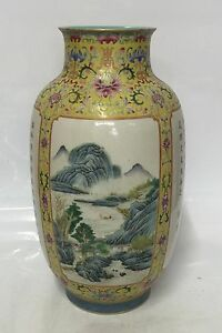 Yellow Ground Famille Roase Vase Qing Qianlong Mark