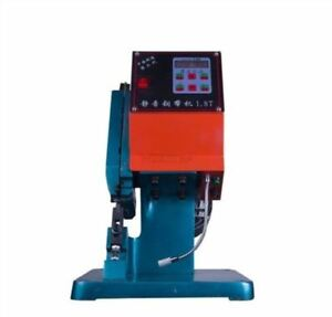 Lead Splicing Machine Wire And Components Crimping Riveting Machine 1 8t Lp