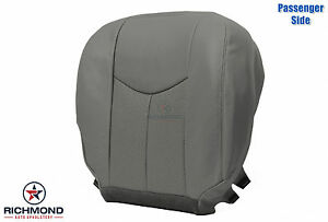 2004 2005 Cadillac Escalade Esv Ext Passenger Bottom Leather Seat Cover Gray