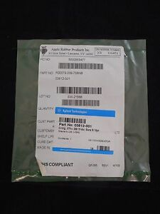 New Apple Rubber Products Nitrile buna n O rings 079 id X 039 w 8 pk
