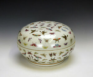 A Very Rare Chinese Famille Rose Butterfly Heavy Porcelain Box Marked