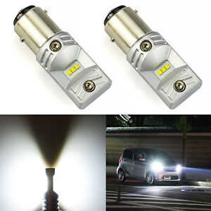 2pcs 1157 Bay15d High Power 6000k White Led Brake Tail Turn Signal Lights Bulbs