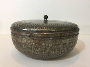Vintage Middle East Persian Hand Made Copper Round Box W Cover 5 1 2 H X 10 D