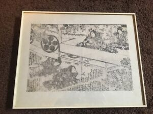 Antique Unidentified Japanese Art Paper Drawing Etching Samurai Geisha
