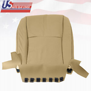 Fits 2004 2007 Toyota Highlander Driver Bottom Seat Cover Perforated Leather Tan