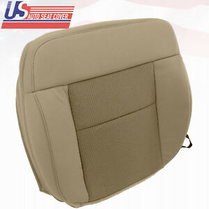 2004 2006 Ford F150 Driver Side Bottom Replacement Cloth Seat Cover Pebble Tan