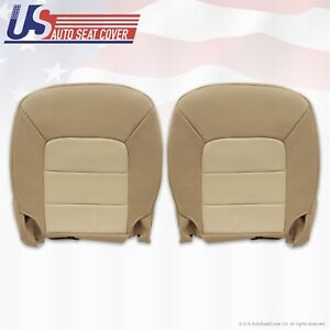 2003 Expedition Eddie Bauer Driver Passenger Bottom Seat Cover Perforated Tan