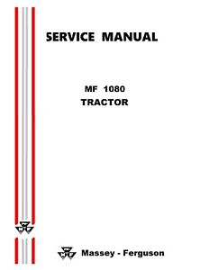 Massey Ferguson 1080 Factory Shop Service Manual Reproduction