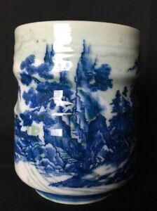 Japanese Scenic Mountain Cobalt Caledon Swirl Thick Wall 16 Oz Drinking Tea Cup